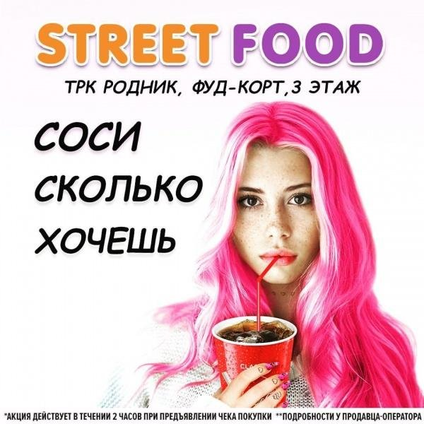 image_big_160397.jpg