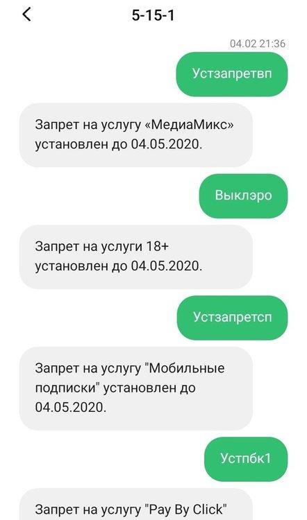 1581484136132733431.jpg